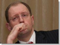 Создаваемый Арсением Яценюком «Фронт перемен» презентован в Севастополе